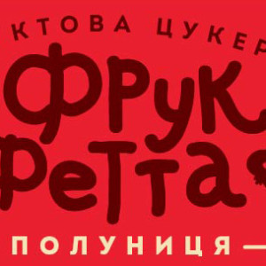 Фруктово-ягодный микс «КЛУБНИКА», 20г коробка